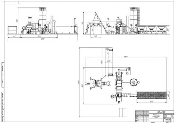 Асфальтовый завод МВ АЗм-20
