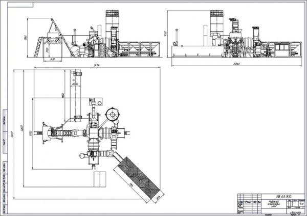 Асфальтовый завод МВ АЗм-80